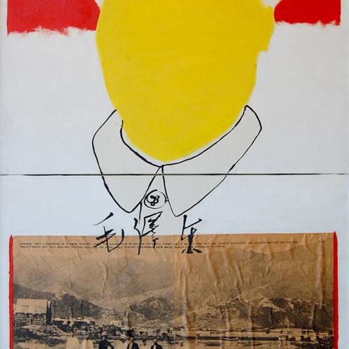 Mao, 1969